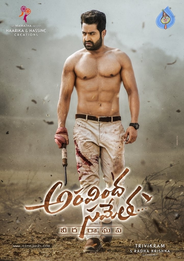 NTR's Six Pack Look Shocked Them
