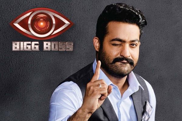 NTR To Host Bigg Boss 4