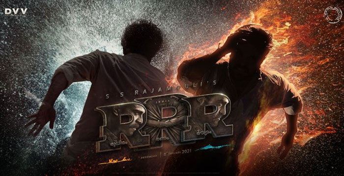 Only Bheem Teaser on NTR's Birthday?