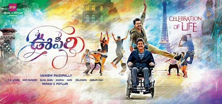 'Oopiri' Poster Reflects Celebration of Life