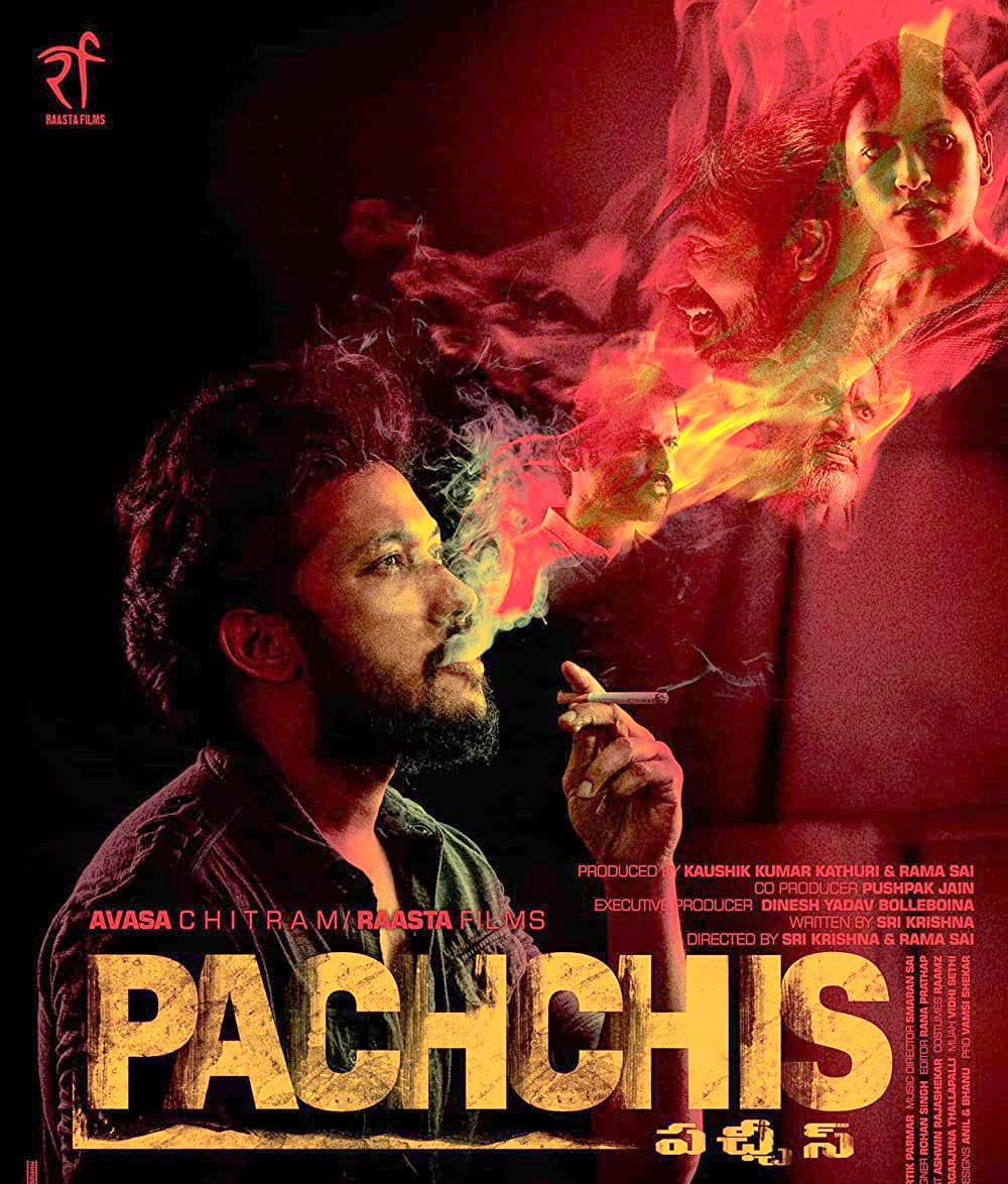 Pachchis review cinejosh