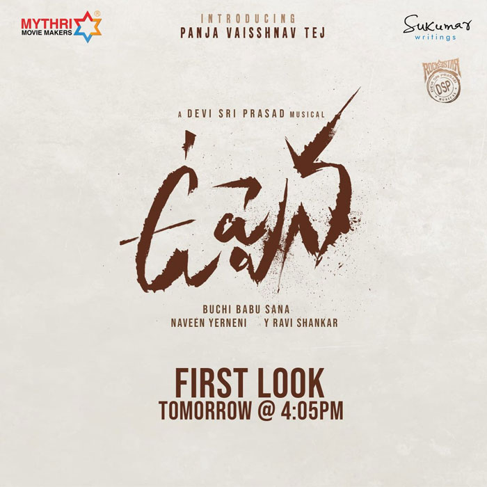 Panja Vaishnav Tej's Uppena Title Logo Released