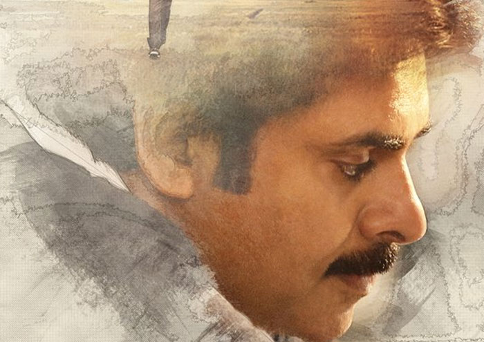 Pawan Kalyan's 25th Film with Father and Son Sentiment!
