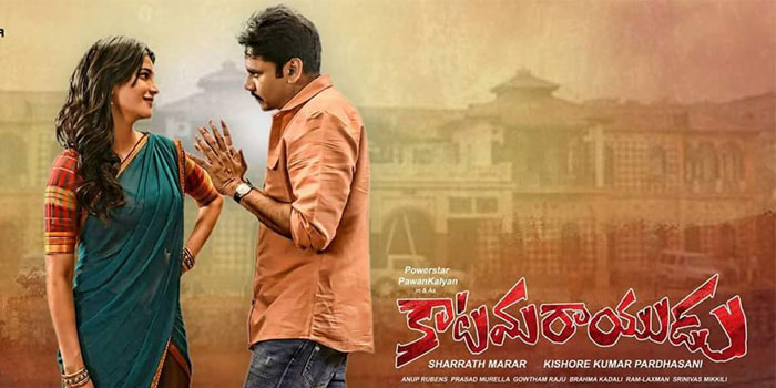 Pawan Kalyan and Shruti Haasan in Katamarayudu