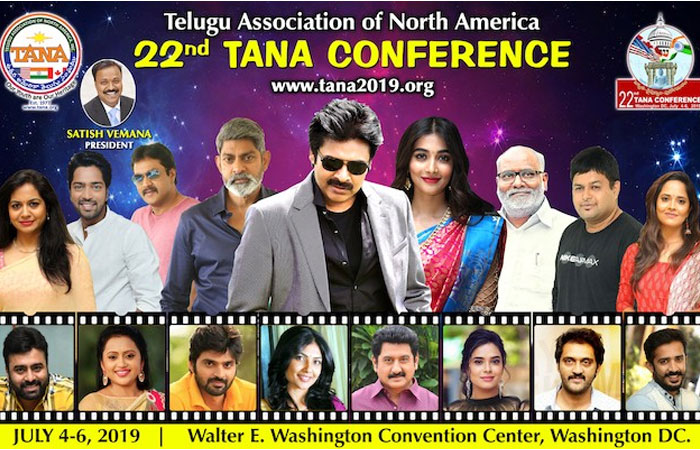 Pawan Kalyan Chief Guest for TANA