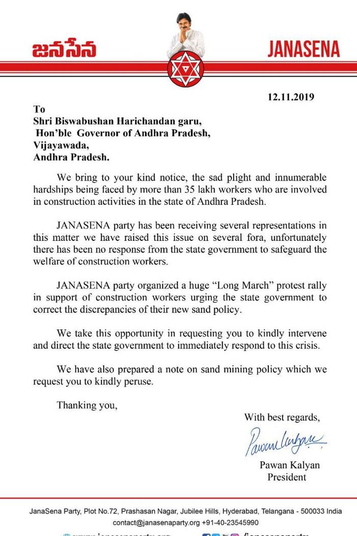 Pawan Kalyan's Complaint to Governor