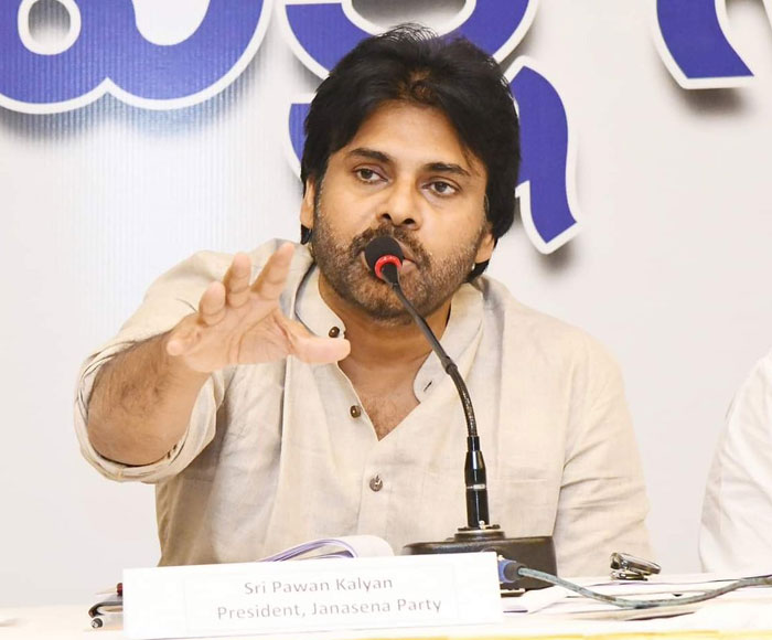 Pawan Kalyan Demands Probe on AP GS Posts