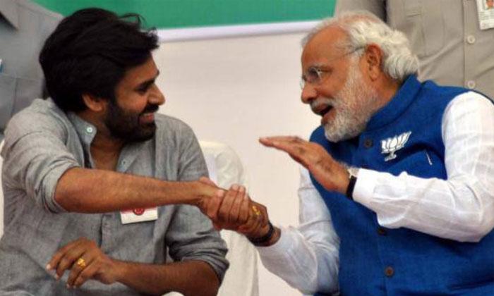 Pawan Kalyan Gets Golden Chance with BJP