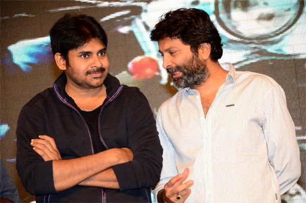 Pawan Kalyan Has Time For A... Aa Audio Function
