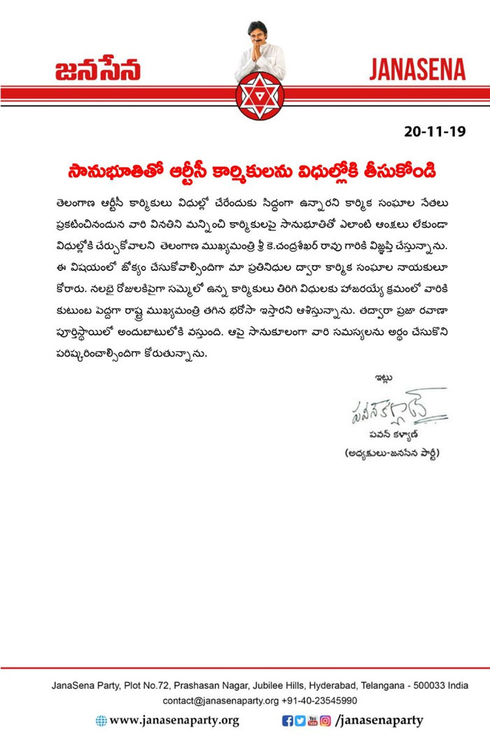 Pawan Kalyan's Letter to KCR on TSRTC Employees