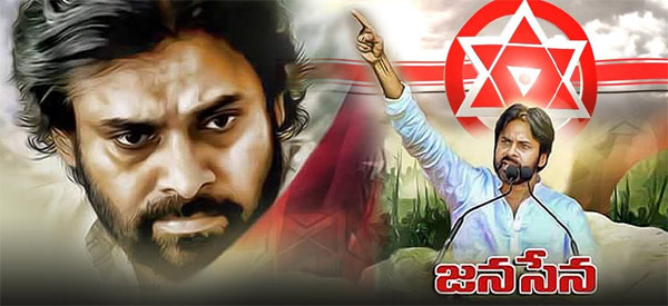 Pawan Kalyan, React On Fan Wars!