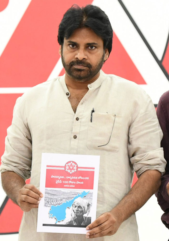 Pawan Kalyan Rises Best Issues on YCP's Rule