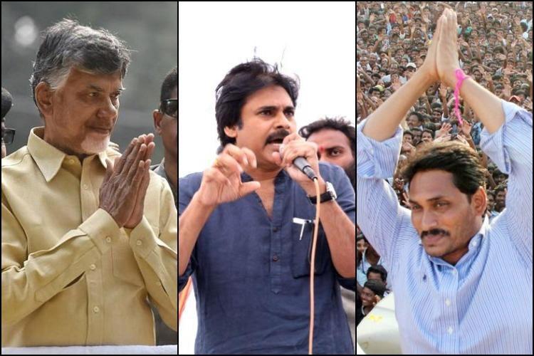 Pawan Kalyan to Build Amaravati