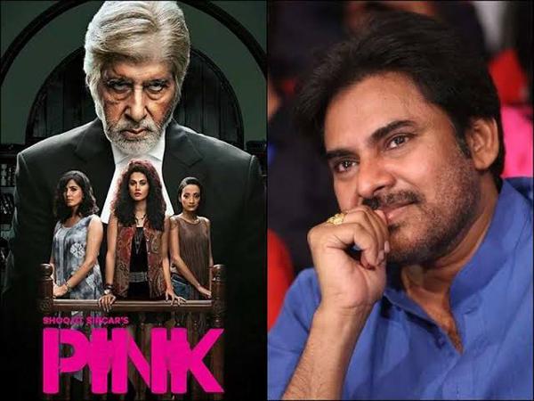 Pink Remake: Will Pawan Kalyan Do?