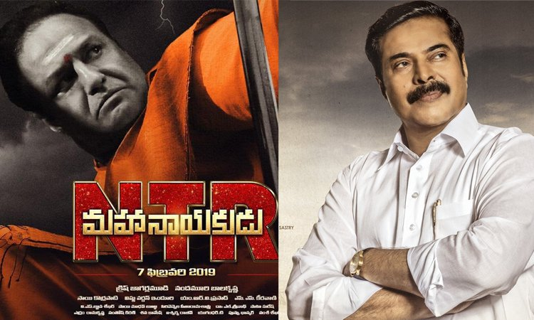 Placing Yatra against NTR Mahanayakudu