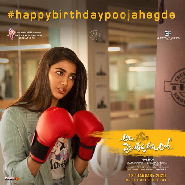 Pooja Hegde First Look From Ala Vaikunthapurramuloo