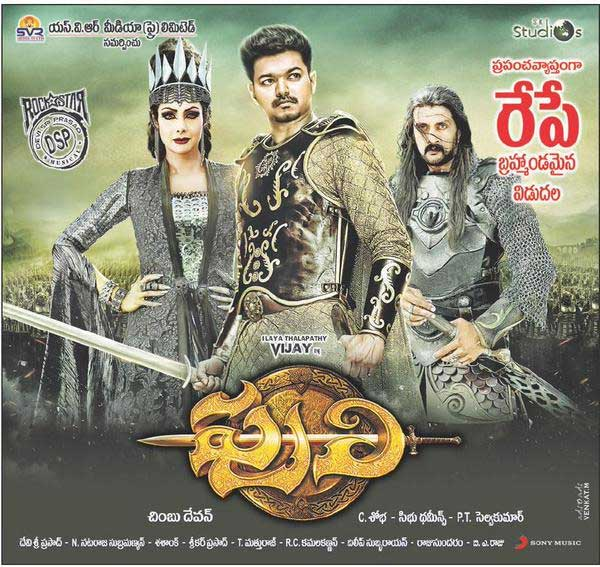 'Puli' Sure to Rock in Theaters