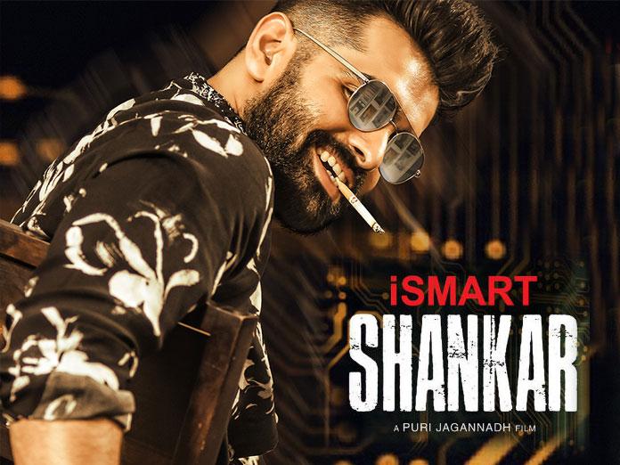 Puri Jagannadh Penned iSmart Shankar Story For Son Akash