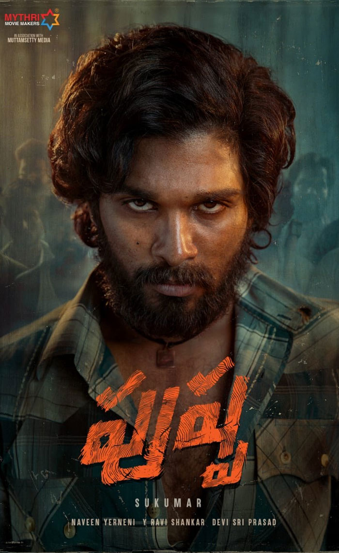 Pushpa Most Liked First Look of Tollywood