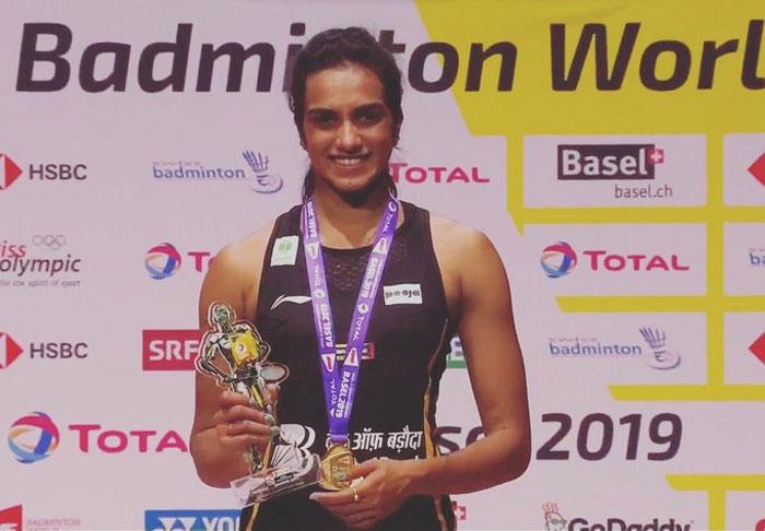 PV Sindhu World Badminton Champion