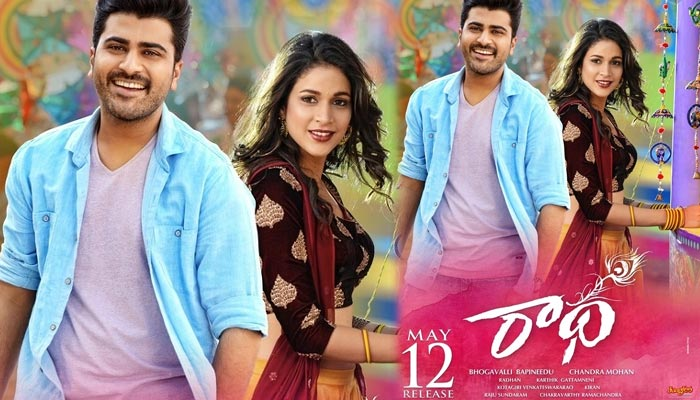 Radha Release Date Locked To May 12