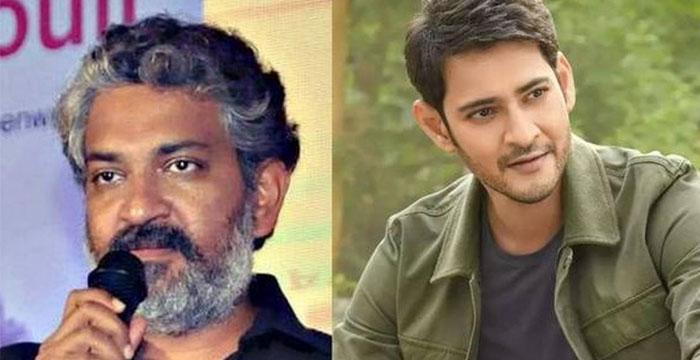 Rajamouli and Mahesh Film Budget Revealed!