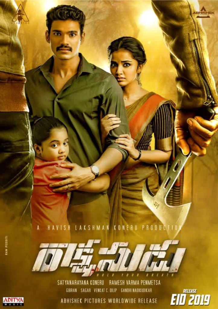 Rakshasudu Hindi Dubbing Rights Sold out for a Bomb
