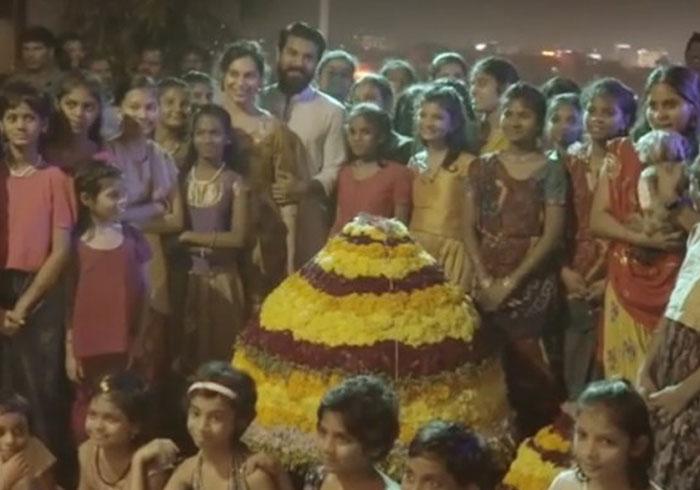 Ram Charan at Bathukamma Celebrations