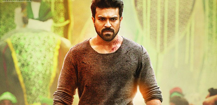 Ram Charan Domination in TRPs
