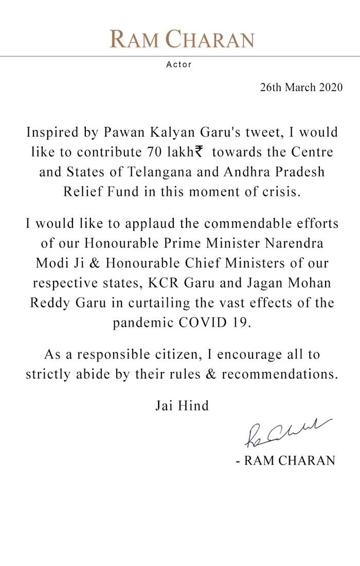 Ram Charan Donates 70 Lakhs