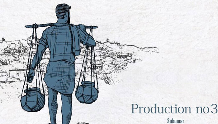 Ram Charan's Film Team Delighted with First Schedule's Footage