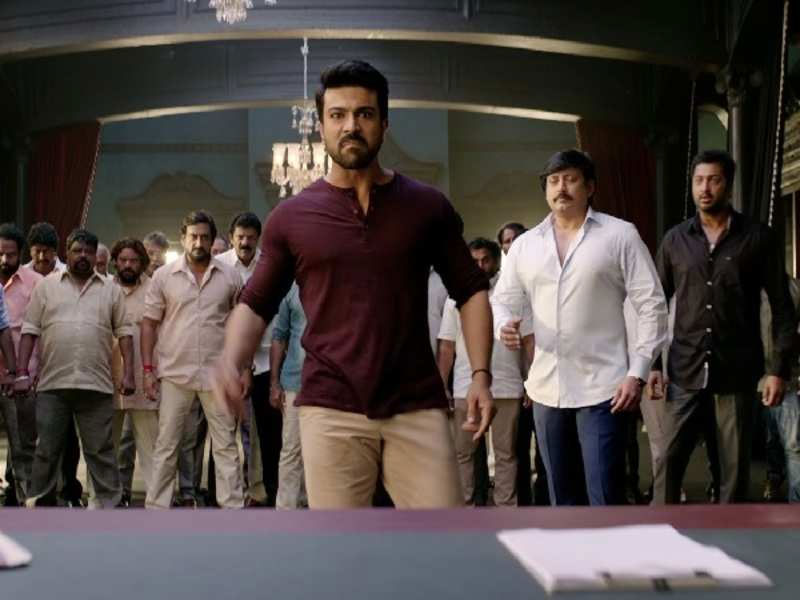 Ram Charan's Star Power with VVR