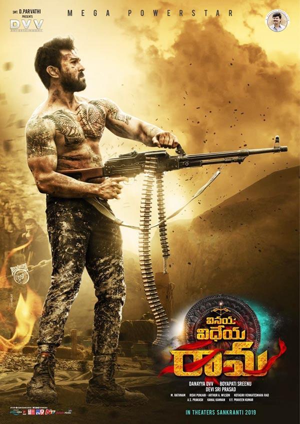 Ram Charan The Telugu Rambo