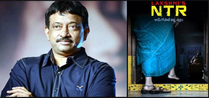 Ram Gopal Varma announces the next horror film 12 O