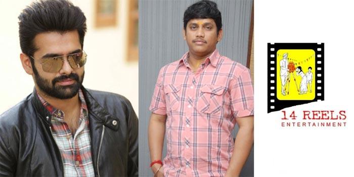 Ram, Santosh Srinivas Movie Named Hyper