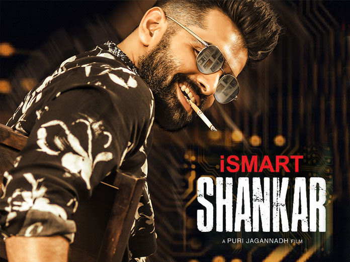 Ram To Surprise With Telangana Slang In iSmart Shankar