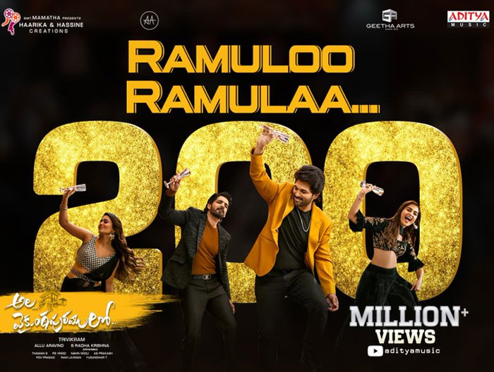 Ramuloo Ramulaa Breaches 200 Million Views