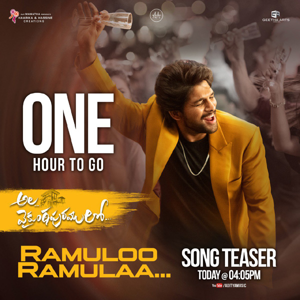 Ramuloo Ramulaa Song Teaser To Be Out Today