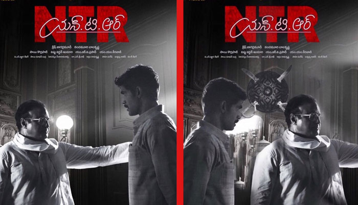 Rana Posts NTR and CBN's Pic