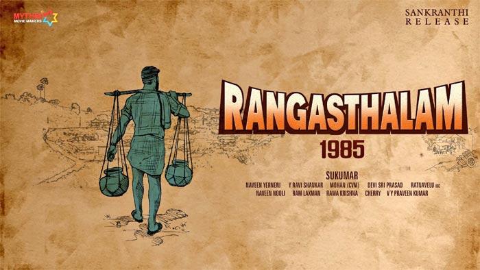 Rangasthalam 1985, Ramcharan New Movie Title