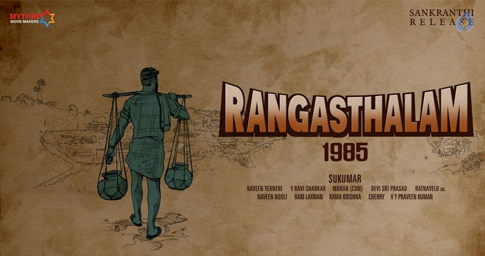 Rangasthalam 1985 Title Has Coincidences