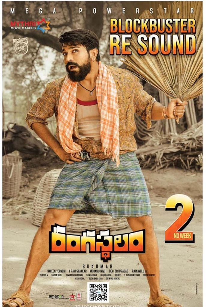 Rangasthalam First Week World Wide Collections