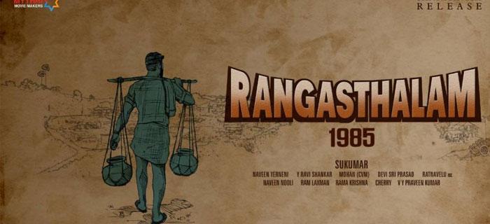 Rangasthalam Makes Ram Charan Satisfied