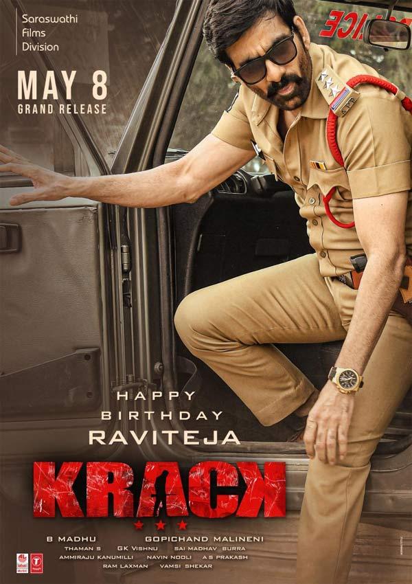 Ravi Teja Krack Release Date