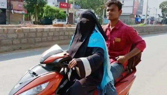 Razia Begum