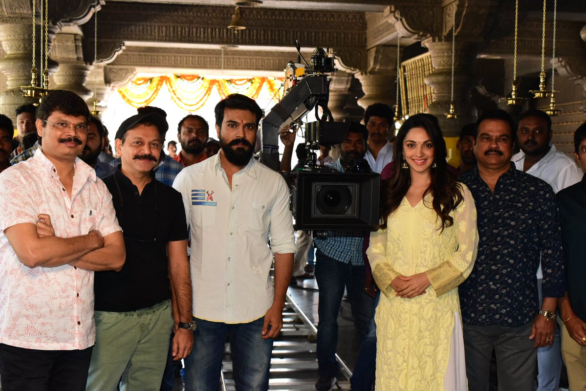 RC 12 First Schedule complete