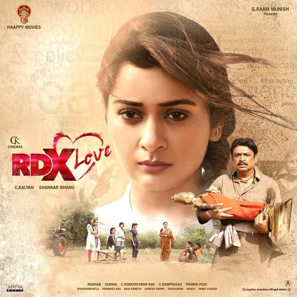 RDX Love Trailer Review