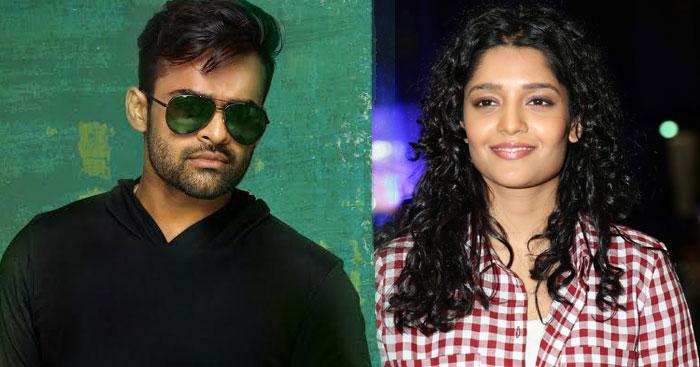 Ritika Singh And Sai Dharam Tej