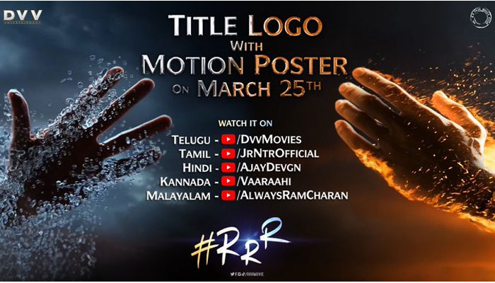 RRR Title Logo and Motion Poster Tomorrow