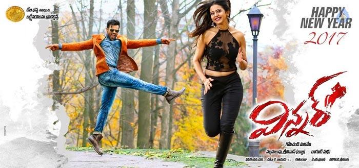 Sai Dharam Tej Winner New Year Poster